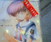 【CD】Lia <br />  時を刻む唄