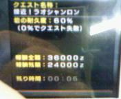 【PSP】モンスターハンターポータブル2G<br />  -G級狩猟人編-<br />  老山龍ソロ討伐