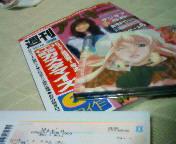 【CD】娘たま♀