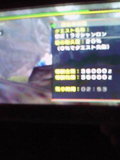 【PSP】モンスターハンターポータブル2G⑦