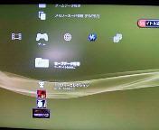 【PS3】故障・ディスク認識不可