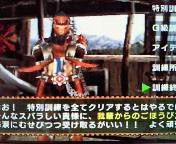 【PSP】モンスターハンターポータブル2G⑧‐G級狩猟人編‐特別訓練攻略レシピ