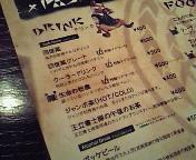 【PSP】モンスターハンターポータブル2G⑨‐G級狩猟人編‐狩人達の宴G×パセラ