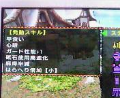 【PSP】モンスターハンターポータブル2G⑩‐G級狩猟人編‐村上位『モンスターハンター』クリア