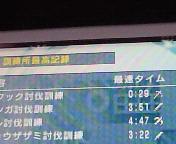【PSP】モンスターハンターポータブル2G⑫‐G級狩猟人編‐G級ミラバルカン撃破♪