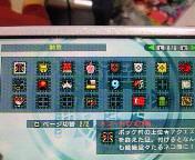 【PSP】モンスターハンターポータブル2G⑬‐G級狩猟人編‐G級ミラルーツ撃破!