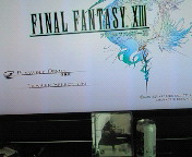 【PS3】FINA<br />  L FANTASY XIII ‐Trial Version<br />  ‐