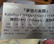 【LIVE】Kal<br />  afinaオンナノコノウタ@morph<br />  ‐tokyo