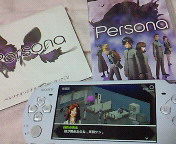 【PSP】Pers<br />  ona‐ペルソナ‐①