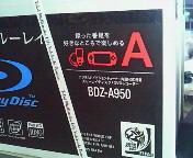 【SONY】BDZ<br />  ‐A950