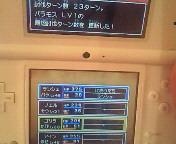 【NDSi】ドラゴンクエスト9④バラモス撃破!‐続劇‐