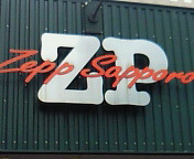 【LIVE】May<br />  'n SUMMER TOUR 2009『LOVE&JOY<br />  』@Zepp Sapporo