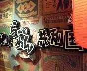 【旅行】札幌万歳\(^O^)<br />  /