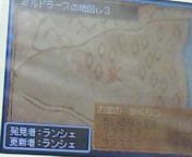 【LIVE】May<br />  'n SUMMER TOUR 2009『LOVE&JOY<br />  』@Zepp Osaka