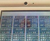 【NDSi】ドラゴンクエスト9⑬竜王Lv99<br />  撃破♪♪♪
