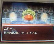 【NDSi】ドラゴンクエスト9⑯魔王ムドー<br />  Lv99撃破♪♪♪♪♪