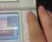【NDSi】ドラゴンクエスト9⑰Wi-Fi<br />  通信裏技実践しますた