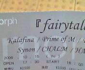 【LIVE】Kal<br />  afina『fairytale<br />  』@morph-tokyo