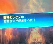 【NDSi】真女神転生SJ<br />  ①魔王モラクス攻略