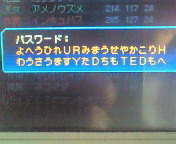 【NDSi】真女神転生SJ<br />  ②仲魔パスワード公開第一弾!