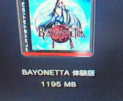 【PS3】BAYO<br />  NETTA First Climax Demo