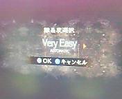 【PS3】BAYO<br />  NETTA VeryEasy編①