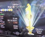 【PS3】BAYO<br />  NETTA VeryEasy編②