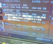 【PSP】PSPg<br />  o