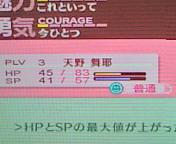 【PSP】ペルソナ3ポータブル①