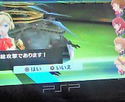 【PSP】ペルソナ3ポータブル②バットエンディングへ