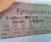 【LIVE】Kal<br />  afina『progressive<br />  』@morph-tokyo