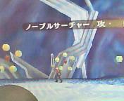 【PSP】ペルソナ3ポータブル③『刈り取る者』ソロ撃破!