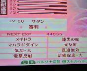 【PSP】ペルソナ3ポータブル④ラストボス・ニュクス封印へ