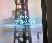 【PS3】ファイナルファンタジー13 with HT-SF360<br />  ③ファルシ=ダハーカ撃破!ヲルバ郷へ