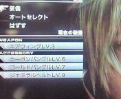 【PS3】ファイナルファンタジー13 with HT-SF360<br />  ⑥ブラウド・クラッド撃破♪いよいよ最終決戦へ
