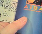 【舞台】劇団四季『アイーダ』@電通四季劇場[海]