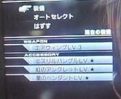 【PS3】ファイナルファンタジー13 with HT-SF360<br />  ⑦ラストボス撃破!至高のエンディングへ
