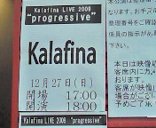 "【LIVE】Kal<br />  afina LIVE 2009 ""progressive""@横浜BLI<br />  TZ"