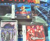 【ランキング】ふみのりんご2009<br />  年ランキング①-<br />  ゲーム編-