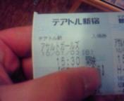 【映画】アサルトガールズ@テアトル新宿