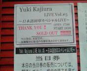 【LIVE】Yuk<br />  i Kajiura LIVE Vol.#05〜日本語封印スペシャルLIVE<br />  〜@横浜BLITZ