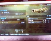 【PSP】GOD <br />  EATER-体験版-