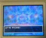 【NDSi】ドラゴンクエスト6②魔王ムドー撃破!