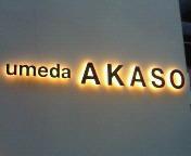 "【LIVE】Kal<br />  afina LIVE 2010 ""progressive+""<br />  @umeda AKASO"
