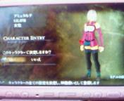【PSP】GOD <br />  EATER①