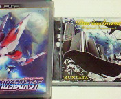 【CD】ZUNTA<br />  TA ダライアスバーストOST