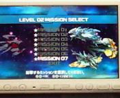 【PSP】ダライアスバースト MISSION MODE<br />  攻略中♪