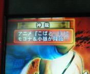 【AC】STREE<br />  T FIGHTER Ⅳ-<br />  ストリートファイター-<br />  称号『神龍』確保へ♪