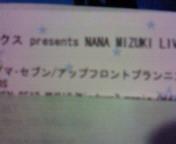 【LIVE】アニメロミックス presents NANA M<br />  IZUKI LIVE ACADEMY@横浜アリーナ