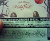 【LIVE】Kal<br />  afina『Red Moon<br />  』リリーススペシャルインストアライブ@タワーレコード新宿店7F
